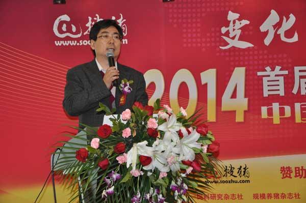 勃林格殷格翰(中国)动物保健