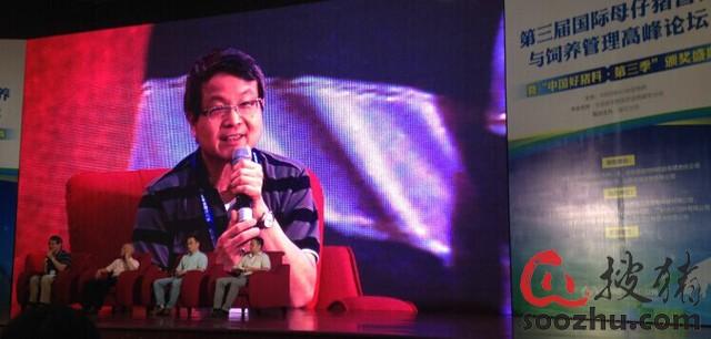 安佑集团董事长洪平-上海新邦总经理黄红梅女士率领公司技术部人员