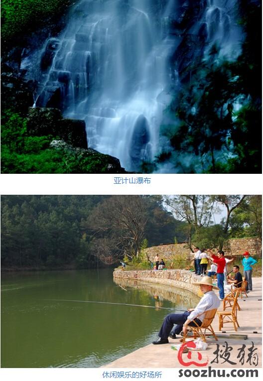 广西贵港亚计山森林公园通过专家评审