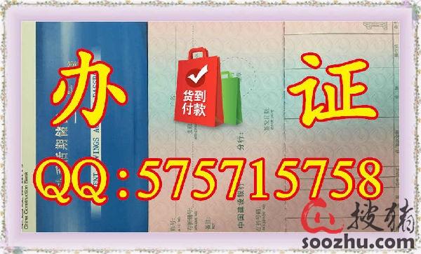 中国建设银行存单-搜猪论坛|搜猪网