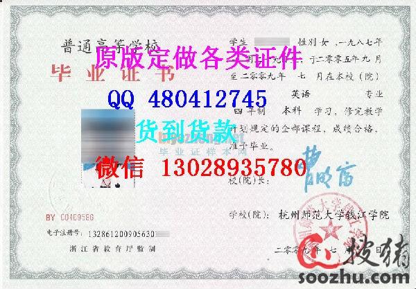复旦大学专科_2013年上海复旦大学自考护理学专科专业介绍