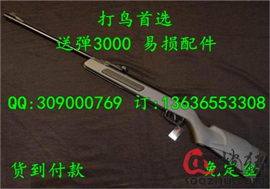 气瓶枪结构图气狗改装