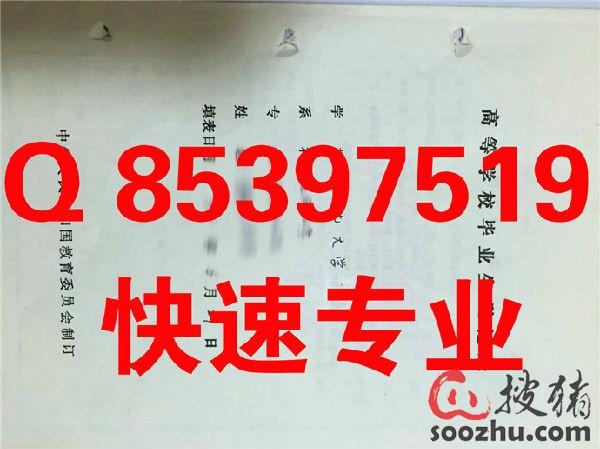 2016高中 中专学籍档案毕业生登记表样本参照图 中国生猪预警网图片