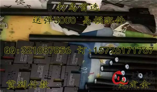 awp狙击步枪结构图