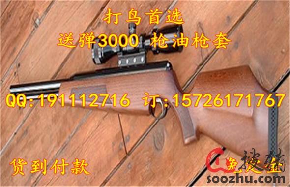 枪木托尺寸|广州三箭枪
