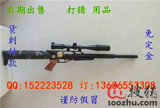 钢珠汽枪结构图/高仿狙击枪