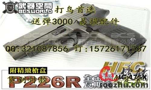 防身枪|b50木托尺寸图纸