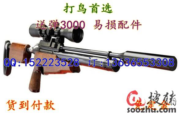 散彈槍子彈結構圖最簡單的扳機結構圖 搜豬網