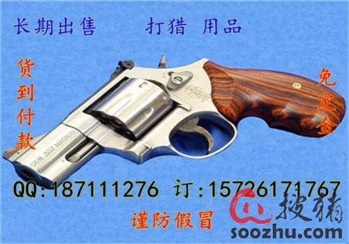 气弹枪内部结构图/枪支图片-搜猪论坛|搜猪网