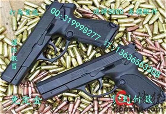 三八大蓋步槍結構圖減震鋁管吹扳機圖|搜豬網