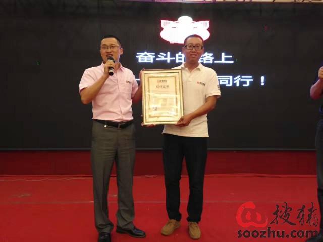 冯永辉先生为金猪商城锦州综合服务站站长孙宇迪先生授牌,标志着