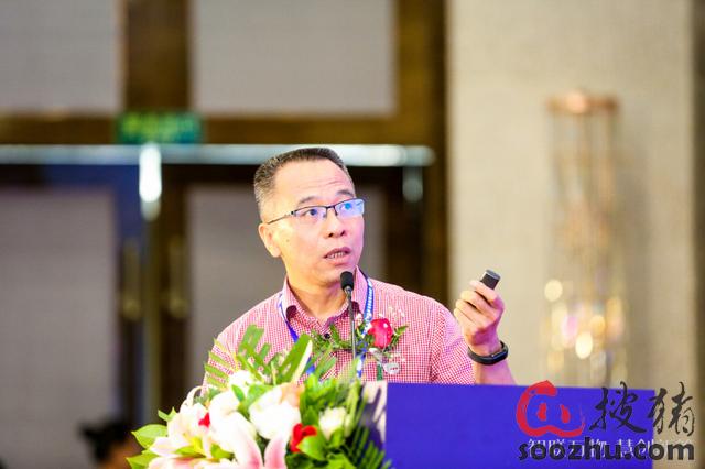聪明养猪驱动 ——首届中国聪明养猪财产实践峰会在京召开