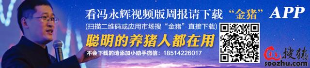 2019年饲料销量排行_...海大集团002311陈奇、唐翌研究助理:饲料销量增速