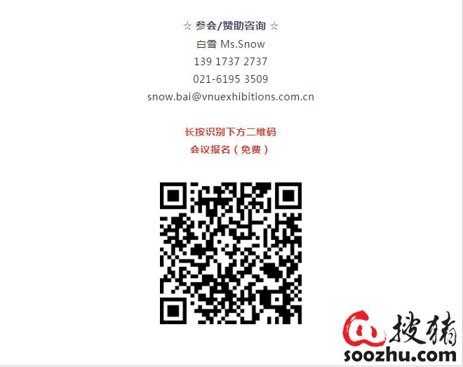 QQ截图20190820103857.png